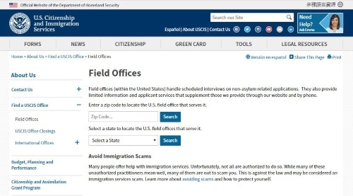 USCIS Field Office Search
